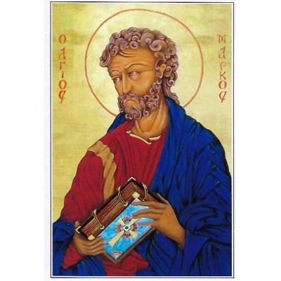 Icon St Mark Frameable print