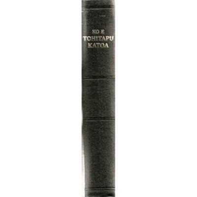 Tongan Bible (1966) H/C Black KO E TOHITAPU KATOA