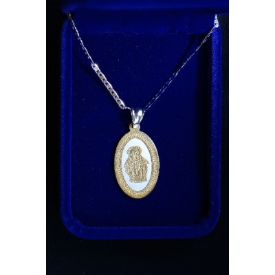 Mary O/L Grace medal, Gold & silver  and chain