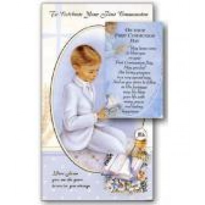 First Communion with Laminated Card - Boy