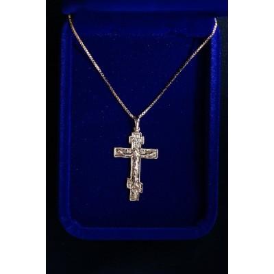 Crucifix Gold Coptic and Chain