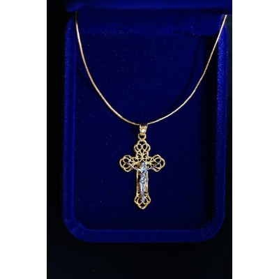 Crucifix Gold Filigree, (smaller) Silver Corpus and Chain