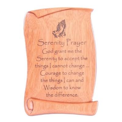 Mahogany Plaque - Serenity Prayer