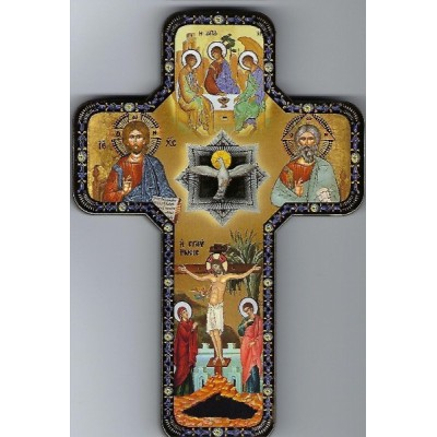 Cross Icon: Holy Spirit