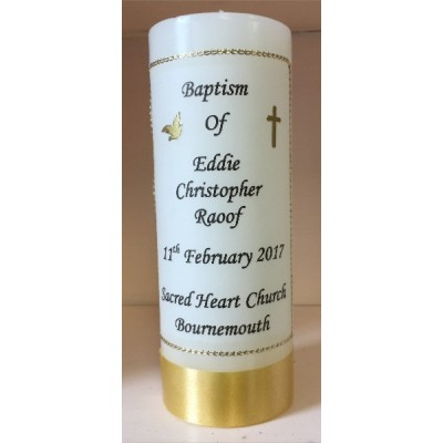 Baptism Candle Gold  190 x 70mm