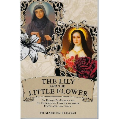 The Lily and The Little Flower